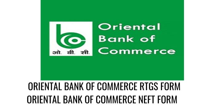 OBC RTGS OBC NEFT FORM PDF