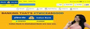 allahabad net banking