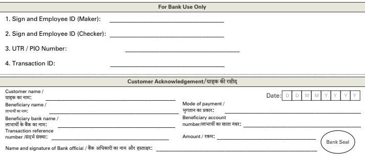 icici bank neft pdf