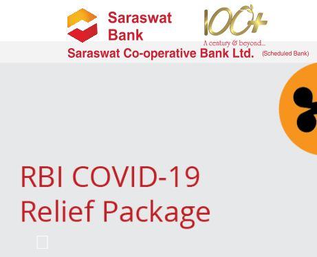 saraswat bank net banking