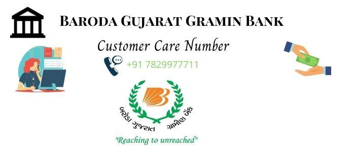 Baroda Gujarat Gramin Bank customer care