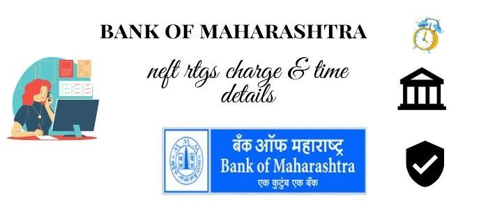 bank of maharashtra rtgs neft