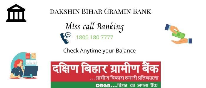 dakshin Bihar Gramin Bank Balance Check